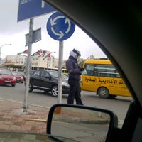 Photo taken at 7th Traffic Lights by ....... on 2/12/2013