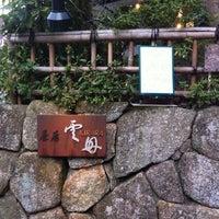 Photo taken at 茶房 雲母 by Ren on 3/24/2013