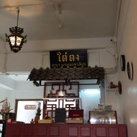 Photo taken at Taitong Cafe by Patty S. on 11/16/2015