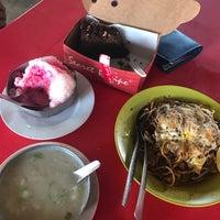 Photo taken at Mamak Pokok Ceri by Sham I. on 4/17/2017