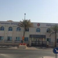 Photo taken at Al Qusais 1 by Joselito P. on 7/3/2014
