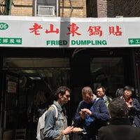 Photo taken at Shan Dong Fried Dumpling by Barış O. on 5/6/2017