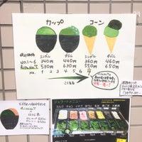 Das Foto wurde bei Suzukien von なち am 2/28/2016 aufgenommen