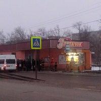 Photo taken at 3 пятак п.Строитель by Сергей С. on 2/8/2013