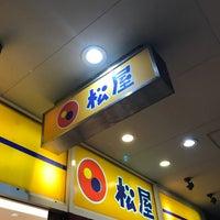 Photo taken at Matsuya by なっちゃん。@#潟フォト on 4/11/2018