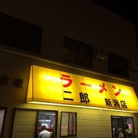 11/19/2015になっちゃん。@#潟フォト・酒蔵味噌蔵見学参戦がラーメン二郎 新潟店で撮った写真