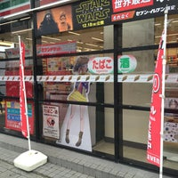 Photo taken at 7-Eleven by くろ on 9/6/2015