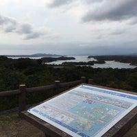 Photo taken at ともやま園地 芝生広場展望台 by Adan on 11/30/2014