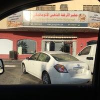 Photo taken at مخبز الرغيف الذهبي الاتوماتيكي by Abdulaziz A. on 12/26/2016