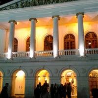 Foto tomada en Teatro Sucre por Milton R. el 7/26/2013