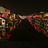 Photo taken at 南长街 by Grace N. on 12/25/2014