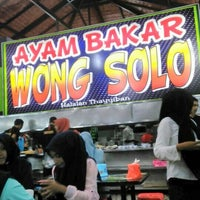 Photo taken at Ayam Penyet Wong Solo by Muhammad H. on 12/31/2015