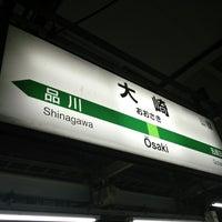 Photo taken at Ōsaki Station by Yusuke N. on 6/21/2013