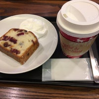 Photo taken at Starbucks by N on 11/20/2016