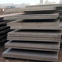 Photo taken at Chhajed Steel & Alloys Pvt.Ltd. by Chhajed S. on 5/19/2015
