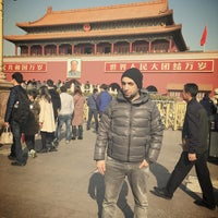 Photo taken at The Imperial Palace by roozbeh h. on 2/18/2017