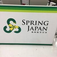 Photo taken at 成田国際空港 春秋航空日本 自動チェックインカウンター by 106 s. on 1/27/2017