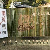 Photo taken at 地蔵堂 by 106 s. on 10/29/2016