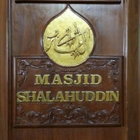 Photo taken at Masjid Shalahuddin Dirjen Pajak by AriA on 12/17/2014