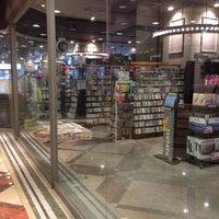 Photo taken at TSUTAYA 中洲gate's店 by Kazuya K. on 9/30/2012