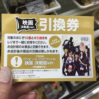 Photo taken at 7-Eleven by YUKKY ♪. on 4/17/2016
