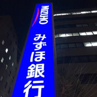 Photo taken at みずほ銀行 品川支店 by route507 on 1/24/2018