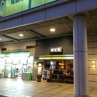 Photo taken at KUBOTA食堂 by route507 on 8/5/2018