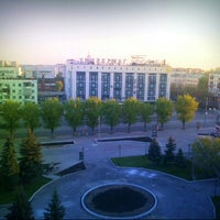 Photo taken at Урал by Danil S. on 5/23/2013