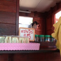 Photo taken at Jenny Coffee & Tea คณะสัตวแพทยศาสตร์ มหาวิทยาลัยขอนแก่น by Patcharee T. on 10/15/2013