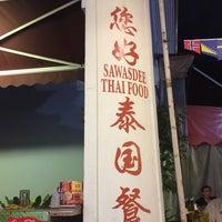 Photo taken at Sawasdee Thai Food by Boris B. on 11/28/2014