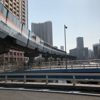 Photo taken at 渚橋 by ヒカル on 2/24/2018