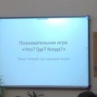 Photo taken at школа #14 by Anastasiya L. on 12/24/2015