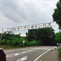 Photo taken at 大分大学 旦野原キャンパス by あんかけうどん on 8/9/2017