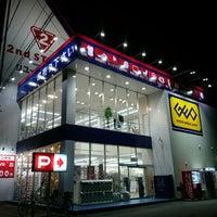 Photo taken at ゲオ 岐阜長良店 by Mana .. on 7/7/2015