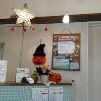 Photo taken at ふく動物病院 by Kotaro T. on 10/7/2012