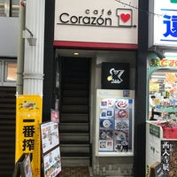 Photo taken at Cafe Corazon by びっちゅ on 12/2/2017