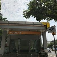 Photo taken at MRT Zhongshan Elementary School Station by higa K. on 7/25/2017