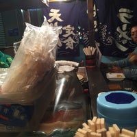 Photo taken at 屋台 対州屋 by higa K. on 5/1/2015