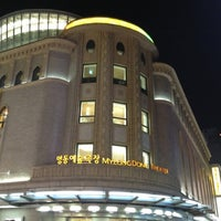 Photo taken at Myeongdong Theater by Jennylyn M. on 11/9/2012