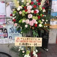8/17/2018にうんころねが広島CAVE-BEで撮った写真