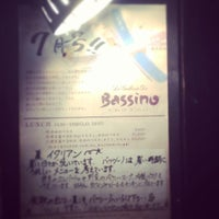 Photo taken at La Galleria Da Bassino ラ・ガレリア・ダ・バッシーノ by Masaki S. on 7/11/2013