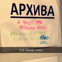 Photo taken at Управа за јавни приходи / Public Revenue Office by Bujamin A. on 2/22/2016