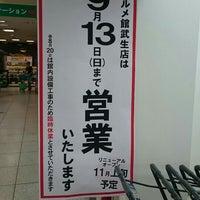 Photo taken at エスカモール 武生楽市 by 雲丹 (. on 8/17/2015