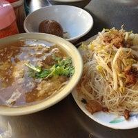 Photo taken at 阿草赤肉羹 by Terri K. on 10/18/2012
