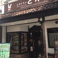 Photo taken at どんぐり by Yoshihiro M. on 11/18/2016