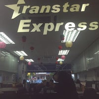 Photo taken at Transtar Travel by Prince E. on 2/21/2016