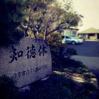 Photo taken at 米子市立弓ヶ浜小学校 by Kazutaka A. on 12/20/2012