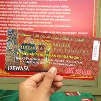 Photo taken at Muzium Kelantan by Siti Z. on 11/19/2016