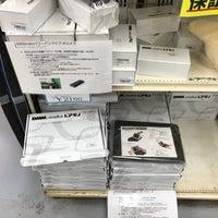 Photo taken at キンブル 小牧店 by はやとも on 2/4/2017