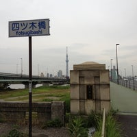 Photo taken at 四つ木橋 by Takao E. on 6/23/2012
